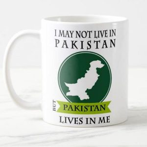 mug printing in Pakistan
