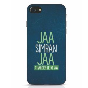 jaa-slmran-jaa-charger-le-ke-aa