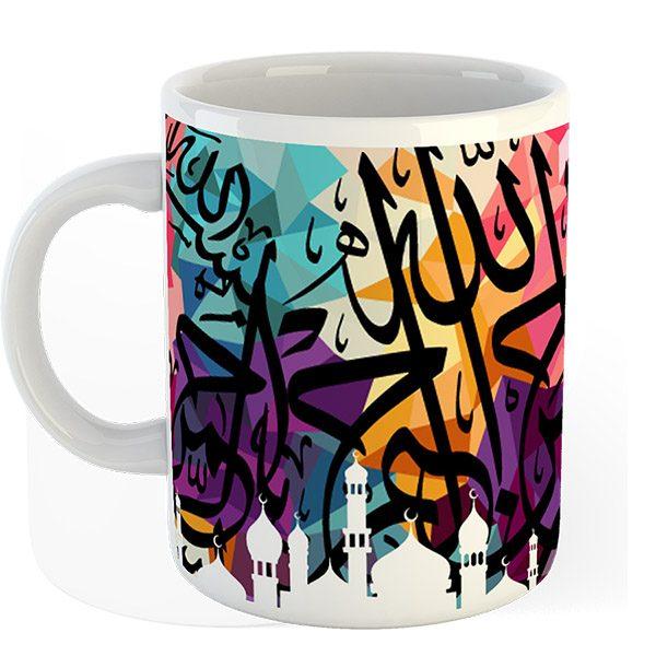 Islamic-Mug