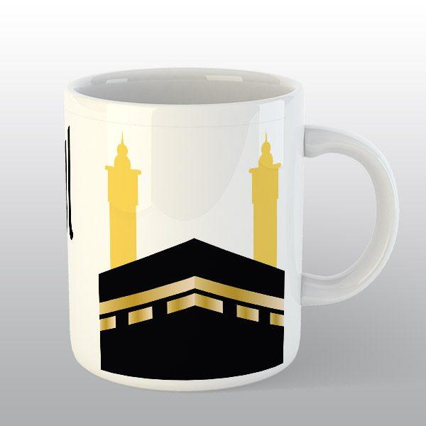 Hajj Mubarak Mug
