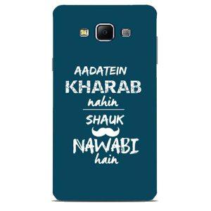 Shauk Nawabi - Mobile Cover