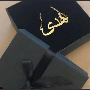 name locket Karachi